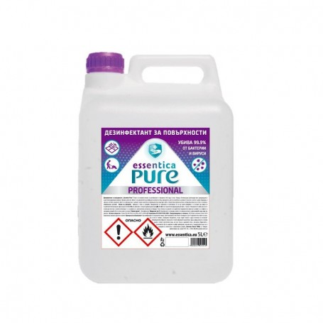 copy of Disinfectant DZF SPRAY for surfaces-quick disinfection  - 1